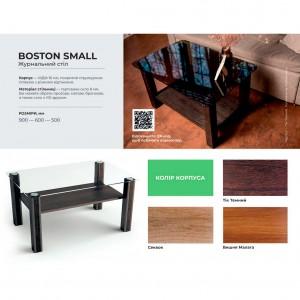 """Журнальний стіл Джем """"Boston Small / Бостон Смал"""""""