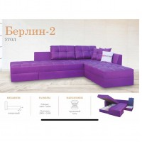 """Кутовий диван Matrix Mebli """"Берлін-2"""""""