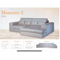 """Кутовий диван Matrix Mebli """"Монако"""""""