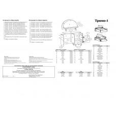 Спальный гарнитур ГЕРА  Трюмо-1