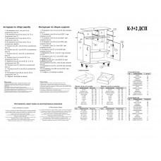 Комод  К-3+2
