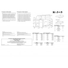 Комод  К-3+5