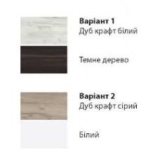 """Гостиная """" Поло """""""