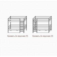 """Кровать двухъярусная ТеМП """"Зефир"""""""