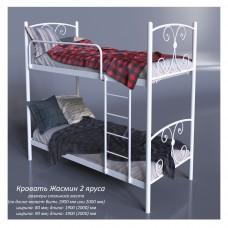 "Кровать двухъярусная Tenero ""Жасмин"""